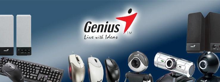 banner GENIUS